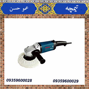 Bosch Polisher Model GPO 12