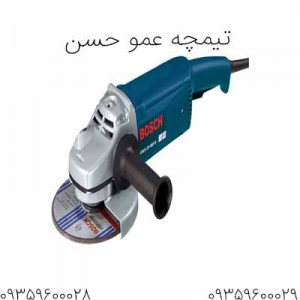 Bosch GWS 20-180 H Smithery Angle Grinder