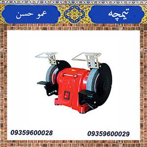 MAHAK Bench Grinder Model GD-125/1