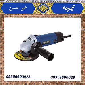 hyundai Angle Grinder 780W – HP7811-AG