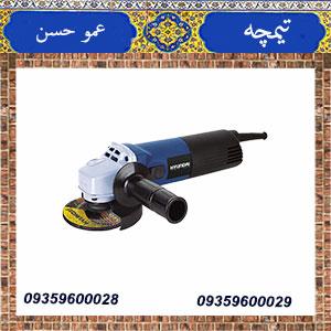 hyundai Angle Grinder 850W – HP8511-AG