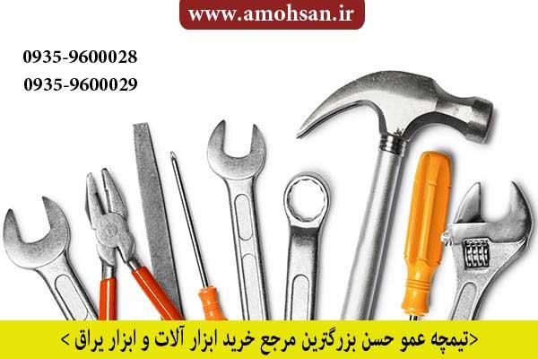 مقالات ابزار آلات