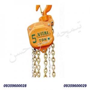 جرثقیل زنجیری ویتال VH5